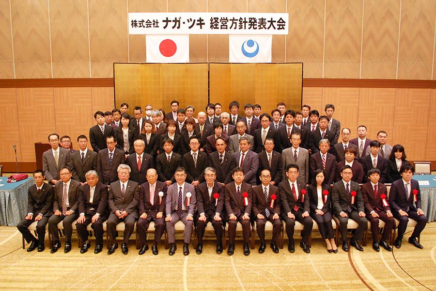 2019年5月 第15期経営方針発表会