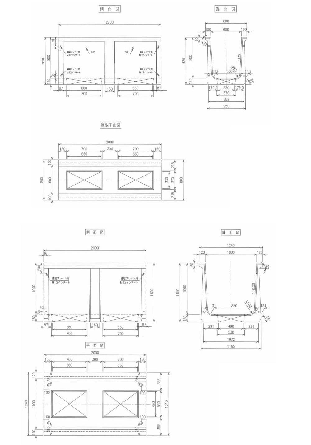 図面 - 水路用製品・フリューム製品 大型フリューム(底穴付)